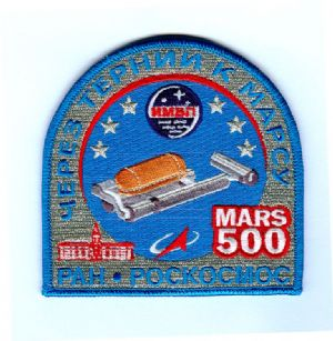 Mars 500 Embroidered Mission Patch
